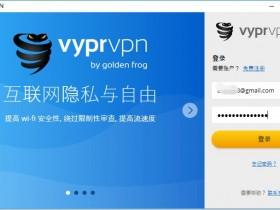 vypr无法连接到变色龙协议解决办法