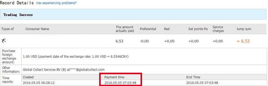 我注册并用支付宝支付完成, 但是帐户显示锁定且付款失败