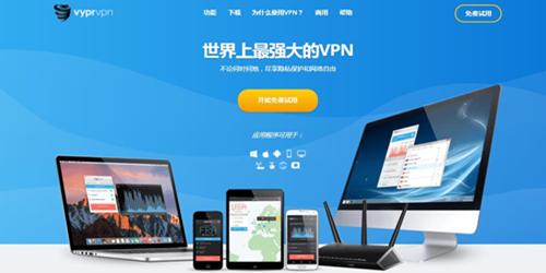 VyprVPN 应用程序下载,支持所有设备