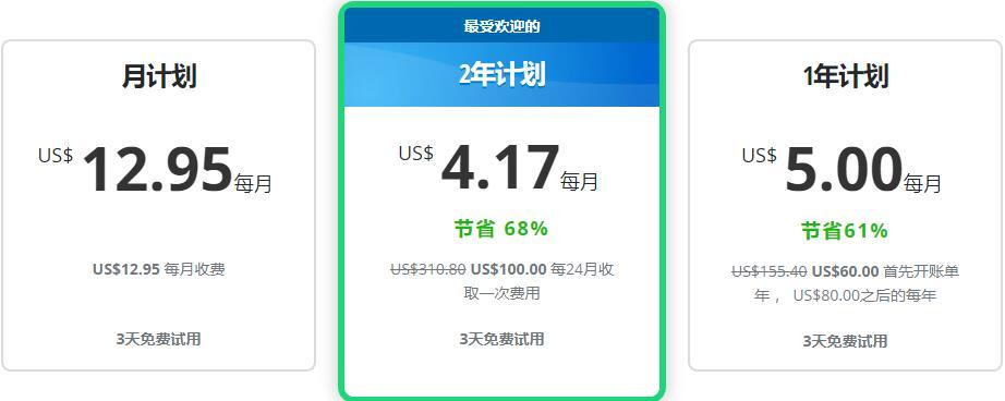 VyprVPN中文网 - 首页